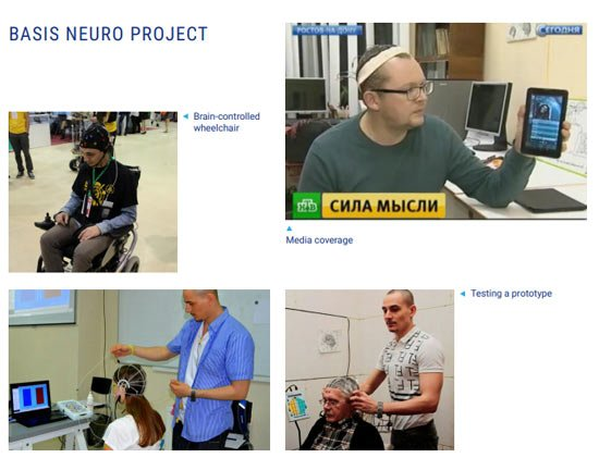 basis-neuro-project-2